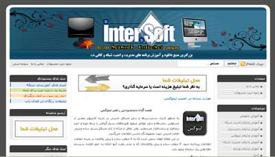 http://intersoft.ir/images/demo.jpg